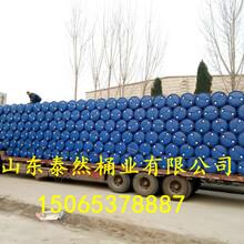 樟树200L单环塑料桶丨双环化工桶行业丙烯酸