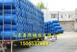 偃师200公斤双环塑料桶化工桶耐高温耐酸碱