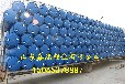 阜阳200L蓝色化工桶塑料桶食品桶单环闭口桶生产厂家