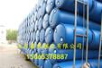 松原200公斤蓝色塑料桶丨食品级塑料桶HDPE原料生产白油