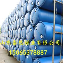 南康200升危险品包装桶丨大蓝桶原厂直供增塑剂