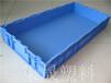 信阳塑料周转箱堆垛式HP-115B塑料物流箱厂家