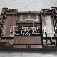 河南开封周转箱物流筐塑料周转筐塑料箱渠晟塑料箱图片
