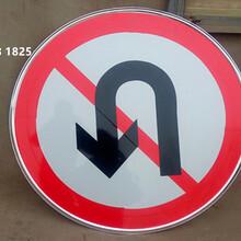 禁止掉头交通标识牌制作