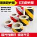 北京交通警示反光膜施工围挡黑黄斜纹警示反光膜