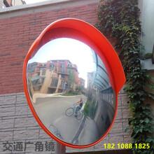 交通广角镜安全凸面镜