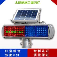 北京六合施工警示灯频闪灯厂家直销