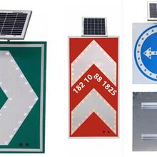 东家太阳能标志牌价格