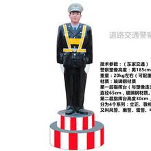 交通仿真警察塑像制造厂家