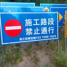 道路施工警示牌厂家