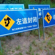河北施工警示标志牌供应商