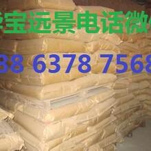 环境影响评价报告优游娱乐平台zhuce登陆首页示预拌砂浆生产线建设项目环评报告图片