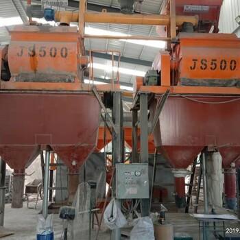 供应山东灌浆料山东高强度灌浆料厂家水库堤坝加固灌浆料