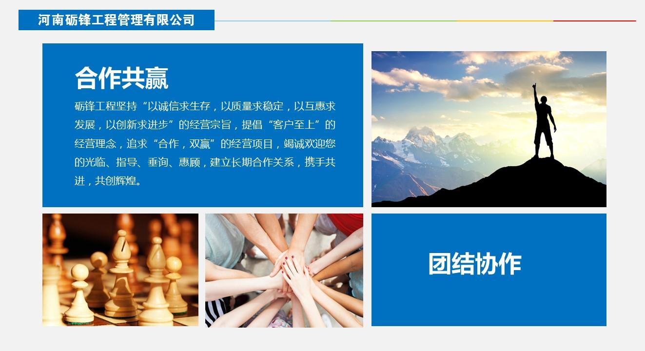 吕梁编写养老院可行性研究报告的本地公司—可加急