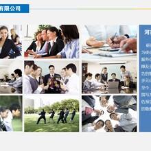 濟南代做社會穩定風險評估免費咨詢價錢便宜公司圖片