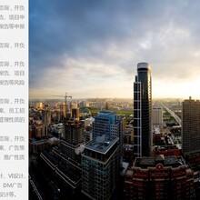 廣元代做節能評估資質齊全價錢便宜公司圖片