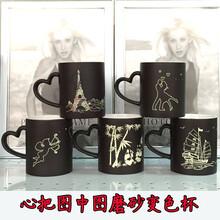 热转印变色杯图中图心柄磨砂变色杯魔术杯批发热转印耗材浪漫巴黎