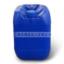 湖北武汉酚醛树脂生产厂家图片