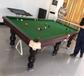 美式台球桌标准尺寸