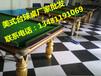 美式台球桌最低价格是多少