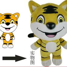 广州天河定制毛绒玩具,批发订做企业礼品公仔,可定做人偶服图片
