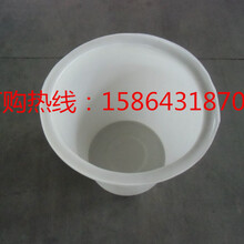 东升塑料容器PE储罐M桶/圆桶80L白色印染桶图片