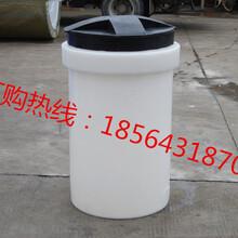 PE塑料容器/储罐聚乙烯60L/100L/500L/1吨2吨3吨溶盐箱/蓄水箱图片