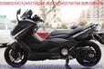 出售14款雅马哈TMAX530踏板车首付3600元