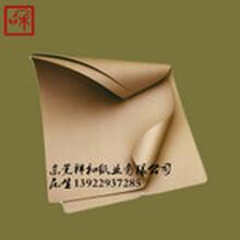 厂家直销70克卷筒包装精牛深圳牛皮纸牛皮纸颜色图片