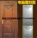 橱柜门雕刻设备生产厂家直销免费上门培训安装