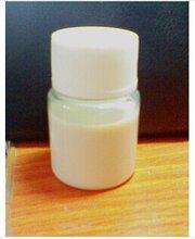 化妆品防晒用纳米氧化锌