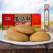 湖南特产零食小吃点心饼干糕点休闲零食店老婆饼伴手礼厂家直销