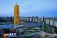 辽宁联合河南运营中心面对全国火爆招商,招募代理和会员