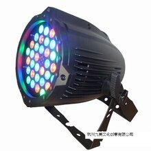 舞台灯光LED显示屏舞台搭建模特礼仪主持人
