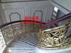 铜艺屏风雕画旋转镂空楼梯扶手铜艺梯护栏厂家