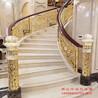 镀金欧式楼梯扶手打造同款居家享受