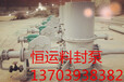 恒运气力输送设备料封泵经济合理,造价低