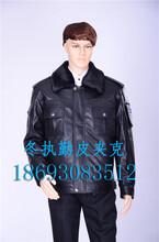 冬执勤皮夹克,冬执勤皮衣