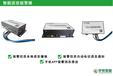 武汉华牧智能HM10+温度控制器设备