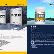 武汉华牧科技渔乐丰增氧类图片