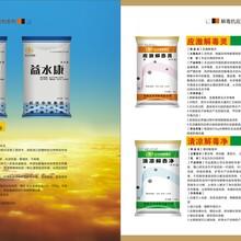 武漢華牧科技漁樂豐改水類圖片