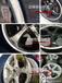 汽车车轮毂修复谷柏特