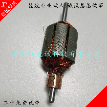 马达转子漆包线点焊机专业定制马达漆包线碰焊机点焊机