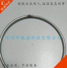 不锈钢圈对焊钢圈对焊机广东对焊机公司