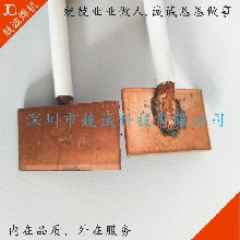 黄铜和紫铜怎么焊接点焊机焊接紫铜线的优势