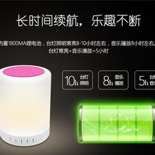 智能情感音响灯触控七彩灯床头小台灯多功能便携音乐灯