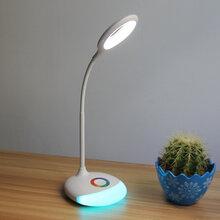 色彩变化气氛LED台灯厂家直销新款256种颜色变换七彩氛围夜灯