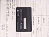 给你50万,不限额的消费信用卡全国招商加盟