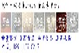 北京国际拍卖真品鉴定私下交易