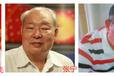北京大型古玩古董交易会藏品征集中